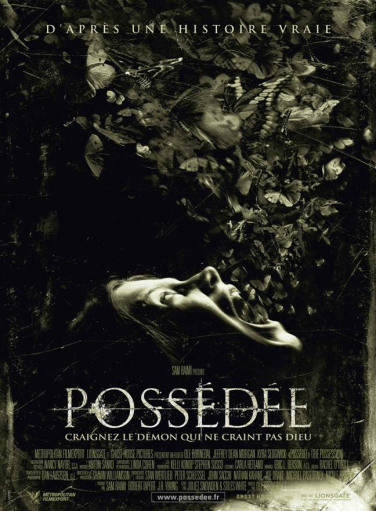 possedee