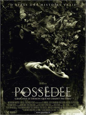 possedee-cinema-reunion-974